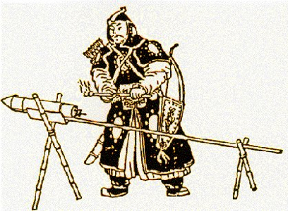 Ancient Chinese Rocket