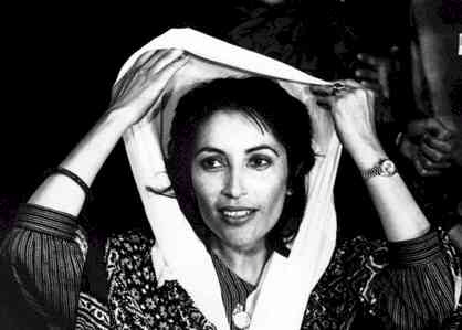 Benazir Bhutto Old