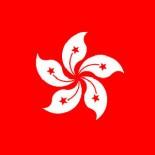 History of Hong Kong